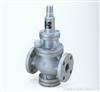 美標減壓閥用途-氣體減壓閥加工,不銹鋼減壓閥特點 高溫減壓閥參數