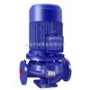 ISG200-200A管道离心泵,ISG200-250立式单级离心泵,ISG200-200管道增压泵