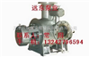 天津酒精废液泵//不锈钢双螺杆泵