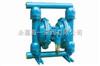 永嘉海一水泵QBY隔膜泵