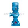 立式污水泵,40LW15-30-2.2直立排污泵价格,50LW10-10-0.75无堵塞排污泵