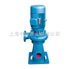 50LW20-7-0.75立式污水泵,40LW15-30-2.2直立排污泵价格,50LW10-10-0.75无堵塞排污泵