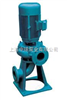 立式排污泵,50LW15-25-2.2无堵塞污水泵价格,50LW18-30-3排污泵