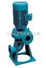 50LW20-15-1.5立式排污泵,50LW15-25-2.2无堵塞污水泵价格,50LW18-30-3排污泵