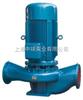 IRG65-160A立式管道离心泵,IRG65-200热水离心泵价格,IRG65-200B立式热水泵