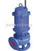 QW型污水提升泵
