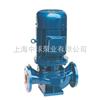 IRG32-160I立式热水泵,IRG32-200管道循环泵,IRG32-200I单级管道增压泵价格