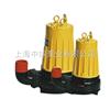 AS40-2CB潜水排污泵,AS22-2CB切割式排污泵价格,AS30-2cb无堵塞排污泵