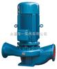 ISG管道泵 永嘉立式管道泵