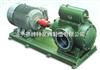 SPF三螺杆泵/高温沥青泵