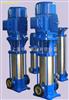 立式多级泵,50GDL12-15×3管道离心泵,多级离心泵价格