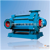 MD280-43*3矿用离心泵,耐磨矿用离心泵,多级矿用离心泵,矿用离心泵价格