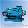 200DM43*3矿用耐磨泵,煤矿用耐磨泵,防爆煤矿用耐磨泵,多级矿用耐磨泵