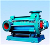 D25-50*5卧式多级泵,卧式多级泵选型,卧式多级泵报价,卧式多级泵厂