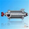 D25-50*7卧式多级离心泵,卧式多级离心泵价格,卧式多级离心泵报价