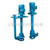 50YW10-10-0.75液下排污泵50YW20-7-0.75液下泵价格,50YW15-30-2.2无堵塞液下污水泵