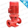 XBD單吸單級電動消防泵
