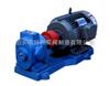 ZYB高壓渣油泵/ZZR重油燃燒器專用泵
