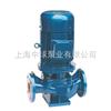 ISGISG80-125(I)立式单级离心泵,ISG80-100I管道离心泵,ISG80-160(I)价格