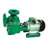 40FPZ-18耐酸自吸泵|耐碱自吸泵|FPZ耐腐蚀塑料泵